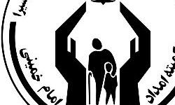 پرداخت ۱،۸ میلیارد ریال وام خودکفایی به مددجویان خرمدرهای