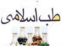 درمان درد شکم و اسهال در طب اسلامی