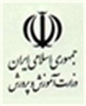 توزیع ۵۰۰ هزار لیتر سوخت در مدارس استان زنجان