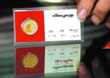 """ک اهش ۳۴ هزار تومانی قیمت """"سکه""""/هر قطعه """"سکه بهار آزادی"""" ۱ میلیون و ۷۴ هزار تومان"""