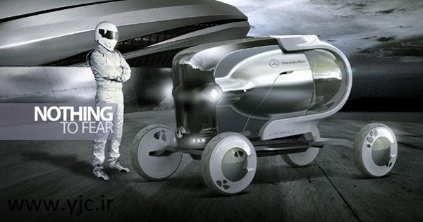 خودروی کپسولی برای خیابانهای آینده +عکس