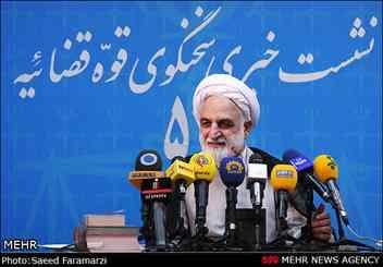 آخرین وضعیت اتهام (م.ر) در پرونده بیمه ایران / فعالیت انجمن صنفی روزنامه نگاران غیرقانونی است