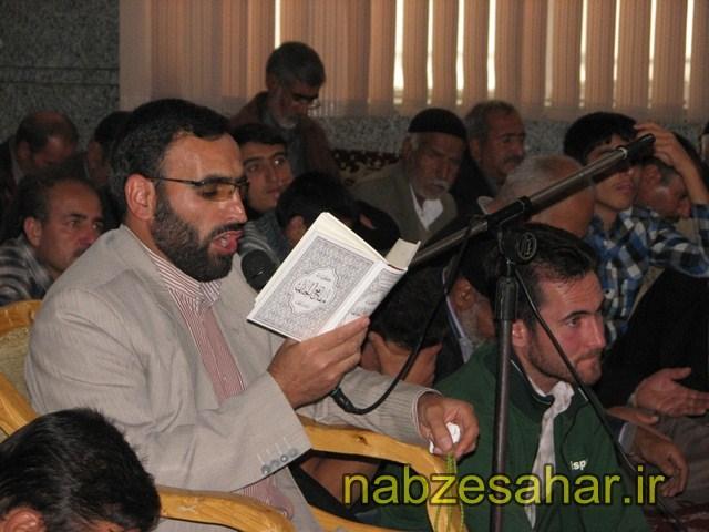 مراسم پرفیض دعای عرفه در خرمدره برگزار شد+تصاویر