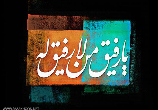 http://www.nabzesahar.ir/wp-content/uploads/2013/12/postal-3.jpg