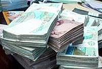 آیا بهره بانکى همان رباست؟ (۱)