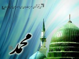 اس ام اس تبریک میلاد پیامبر اکرم(ص)