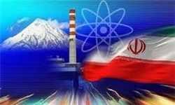 اذعان آژانس بینالمللی انرژی اتمی به «صلحآمیز بودن» برنامه هستهای ایران