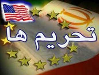 تصویب طرح جامع تحریمهای ایران و روسیه در سنا