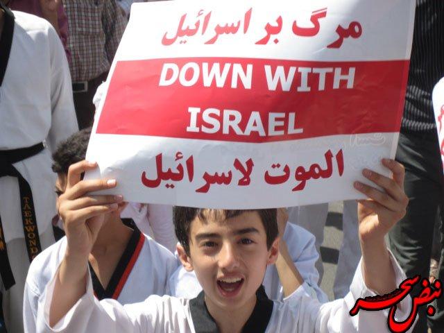 """مردم خرمدره یکپارچه با شعار""""مرگ بر اسرائیل"""" در حال راهپیمائی در این روز هستند"""