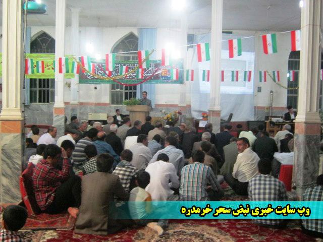 گزارش تصویری از جشن میلاد امام رضا(ع) خرمدره