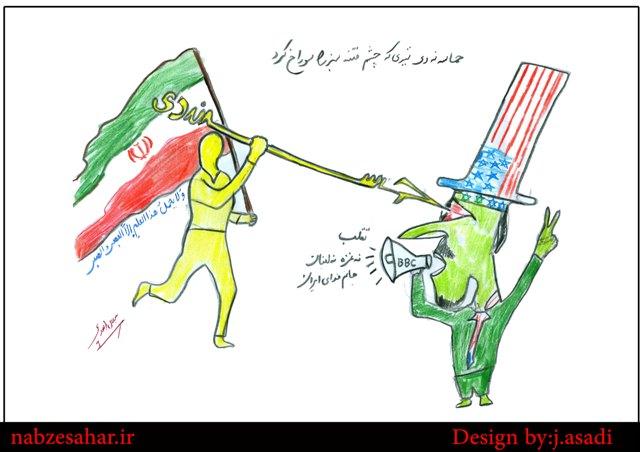 کاریکاتور/ حماسه 9 دی تیری در چشم فتنه