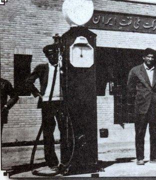 عکس/ اولین پمپ بنزین خرمدره