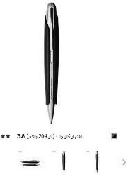 عکس/ از خودکار یک میلیونی تا مداد رنگی 572هزارتومانی در ایران