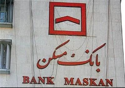بانک مسکن زمین ۱۰۰۰ میلیارد تومانی در پردیس از دولت گرفت