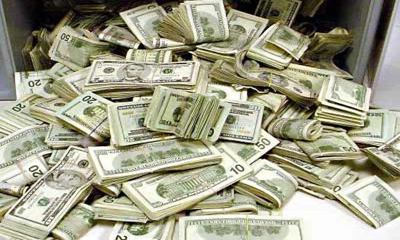 بانک مرکزی نرخ رسمی ۳۹ ارز را ثابت اعلام کرد