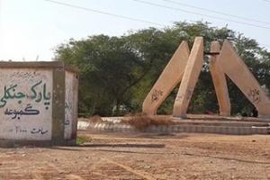 شهادت سه سرباز ناجا در پارک گمبوعه اهواز
