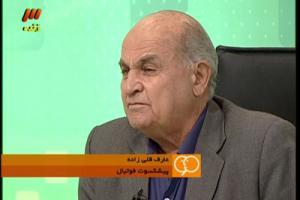 پیشکسوت استقلال دار فانی را وداع گفت