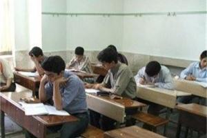 ممنوعیت تعطیلی زودهنگام مدارس