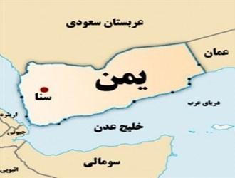 آخرین اخباراز تجاوز عربستان به یمن؛ فرار تروریستها از مأرب/بمباران شدید صنعا، لحج و عدن/ نگرانی از یک فاجعه
