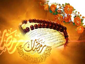 پیامک ( اس ام اس ) ماه رمضان