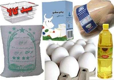 مشمولان با کارت یارانه به فروشگاهها مراجعه کنند سبد کالای رمضان از امروز توزیع میشود