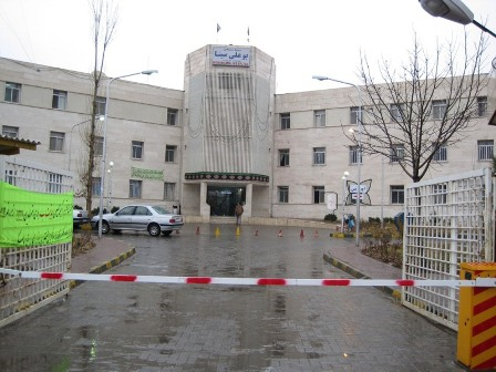 بیمارستان خرمدره جوابگوی مطالبات درمانی مراجعین نیست