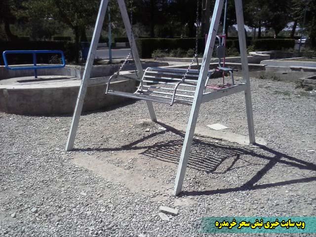 پارک درنا خرمدره