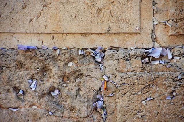 دیوار ندبه (۲)