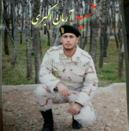 شهادت سرباز مرزبانی  اهل خرم دره به علت ریزش بهمن