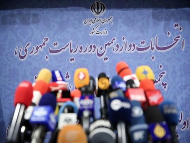 آخرین روز نام نویسی از داوطلبان شرکت در انتخابات ریاست جمهوری/ ثبتنام حاجی بابایی در انتخابات
