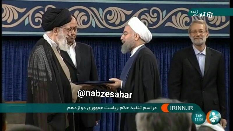 حکم ریاست جمهوری حسن روحانی توسط مقام معظم رهبری تنفیذ شد