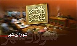 نتایج انتخابات شورای شهر خرمدره