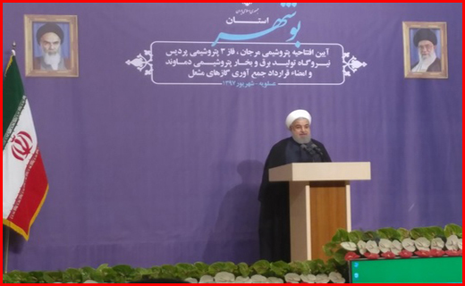 دشمن، ایرانِ عزتمند، مستقل و تاثیرگذار را نمیخواهد/صنعت نفت در خط مقدم جنگ اقتصادی است