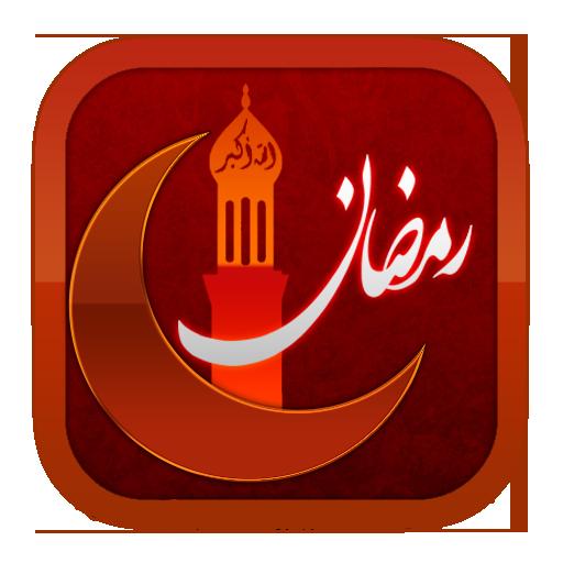 بانک جامع ماه رمضان