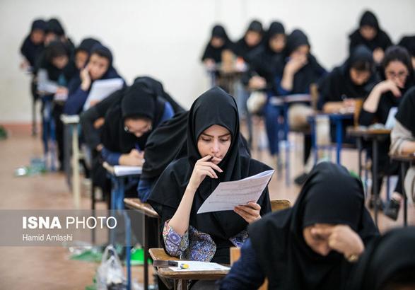 ۴ و ۸ خردادماه امتحان نهایی برگزار نمیشود