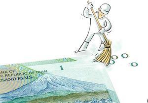 واکنش منفی ۵۰ کارشناس اقتصادی به طرح دولت برای حذف صفرهای واحد پول +جدول