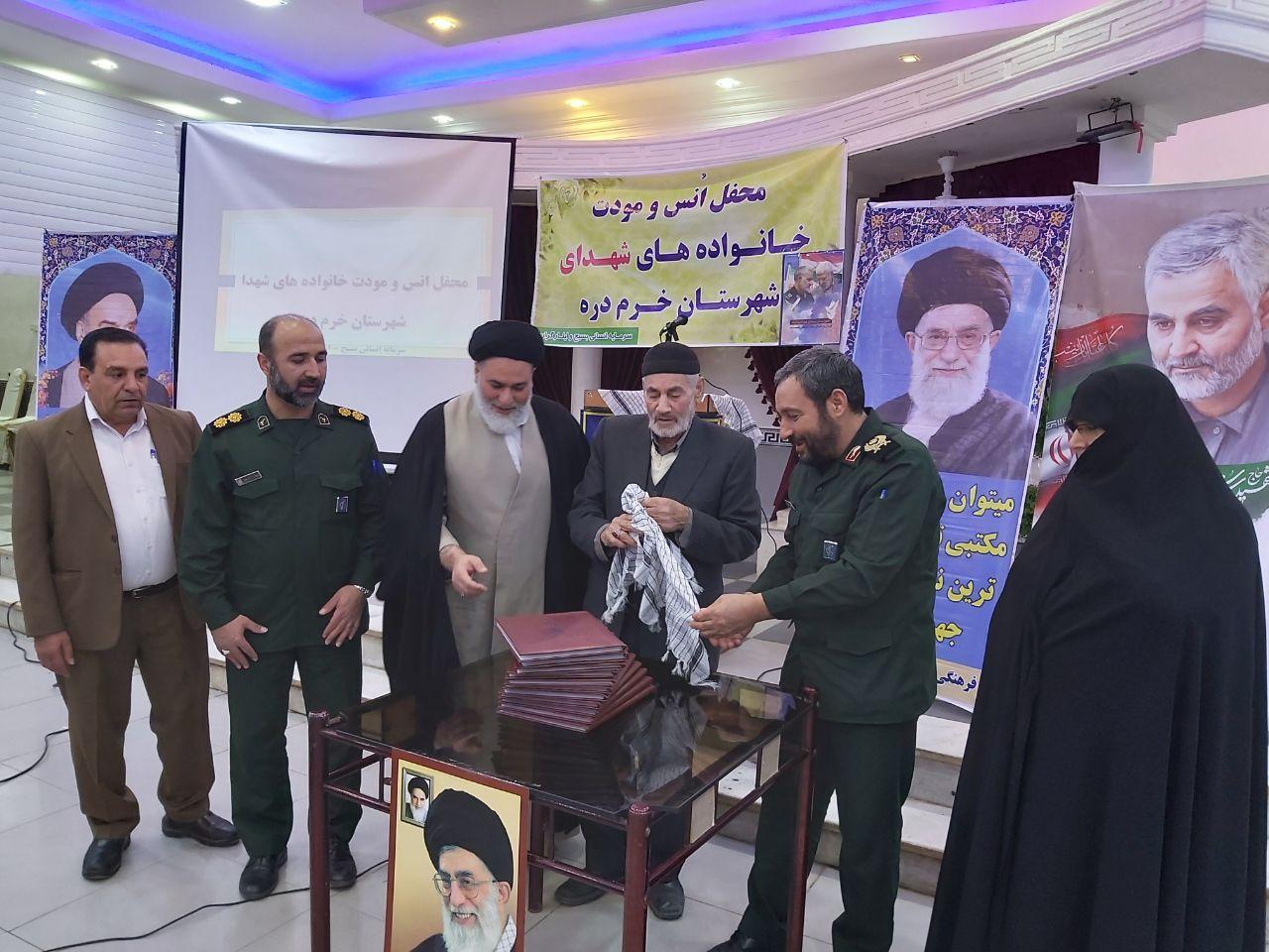 تصاویر/محفل انس ومودت خانواده های شهدای شهرستان خرم دره