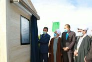 افتتاح بزرگترین باغ گردوی کشت بافت خاورمیانه در خرمدره